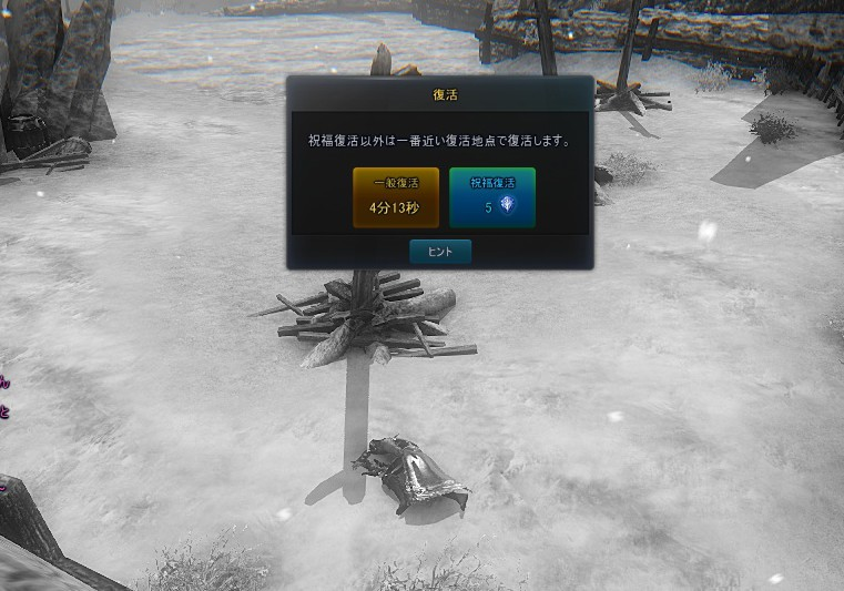 ScreenShot 2015-06-02 (00-47-53)