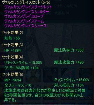 ScreenShot 2015-11-29 (23-42-18)1