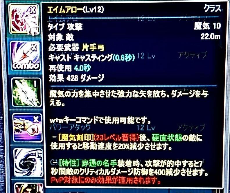 01_エイムアロー