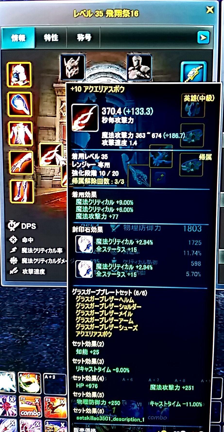 20151101_153958383