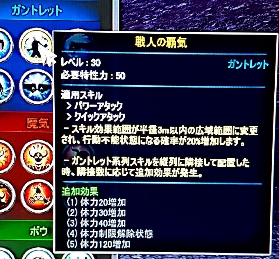 20151101_154040992