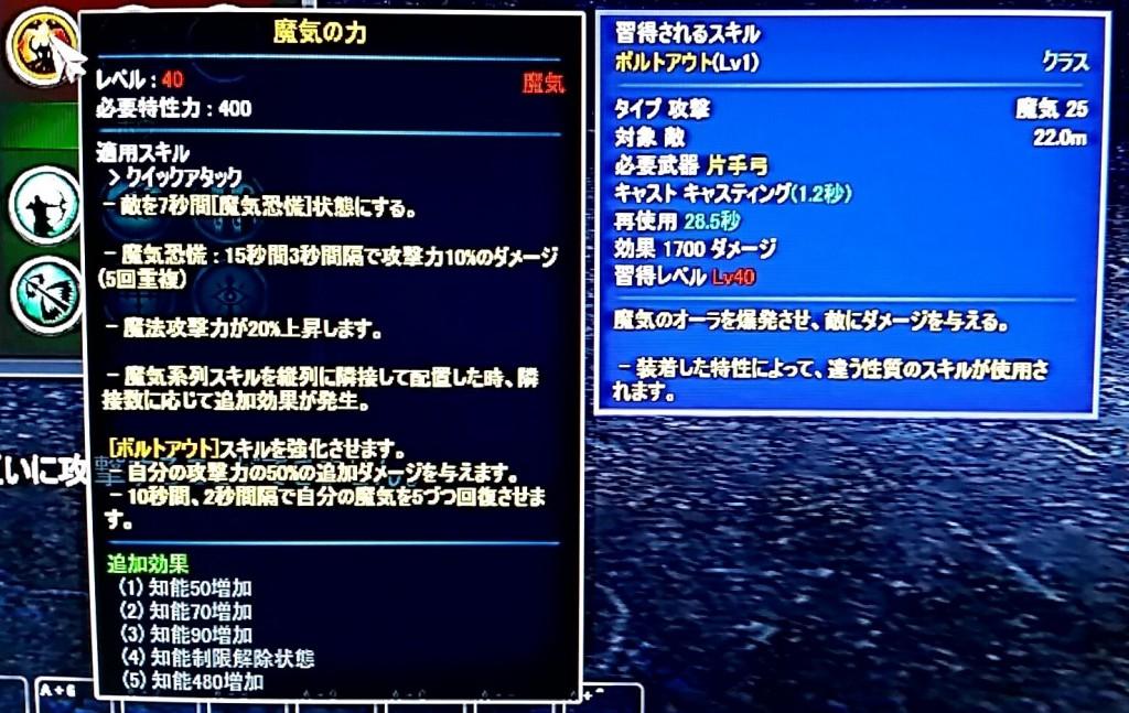 20151101_154156141