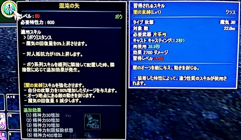 20151101_154258527