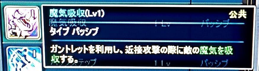 20151101_154738115