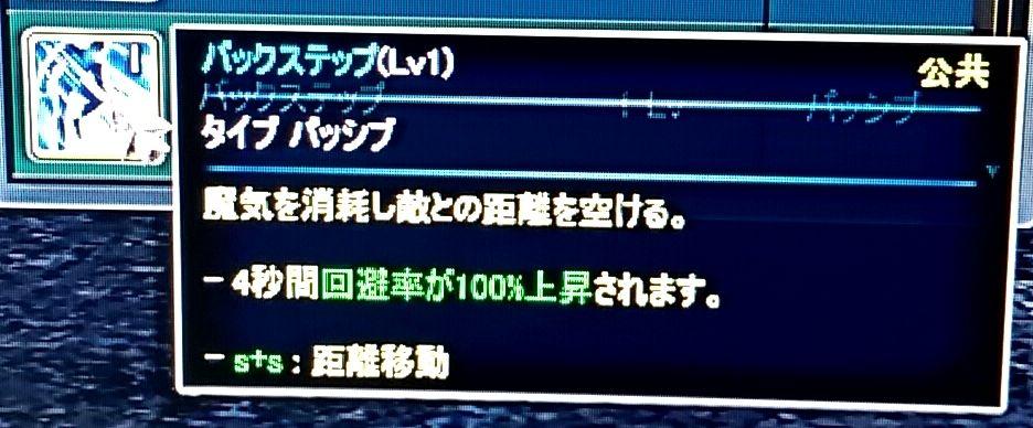 20151101_154751975
