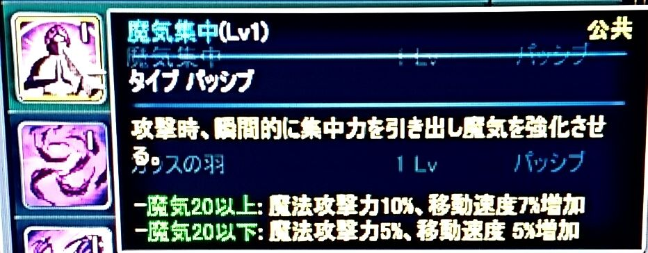 20151101_154812879