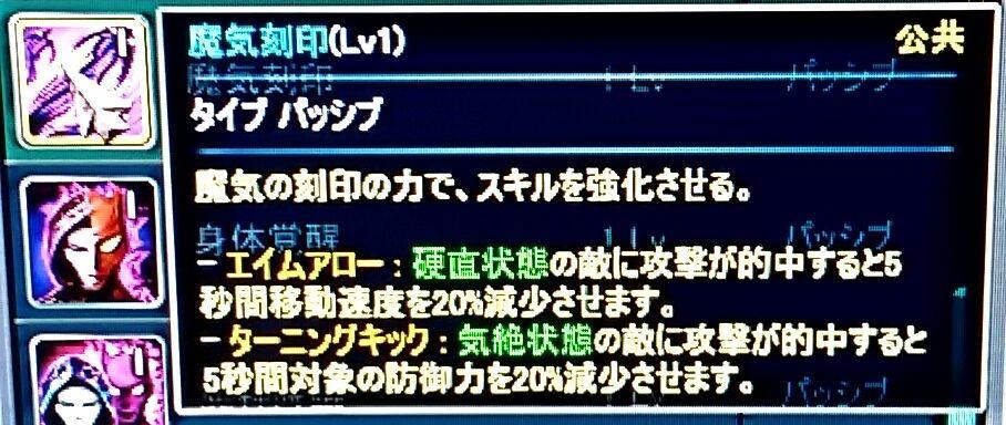 20151101_154823554