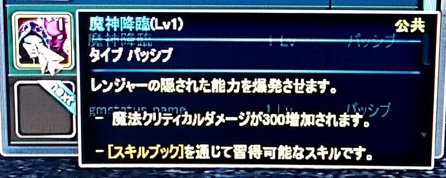 20151101_154835796
