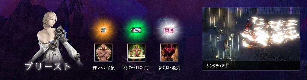 2015_05_Update01_02_04