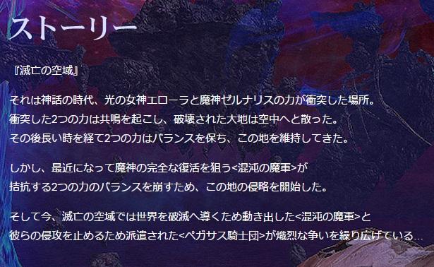 2015_05_Update02_01