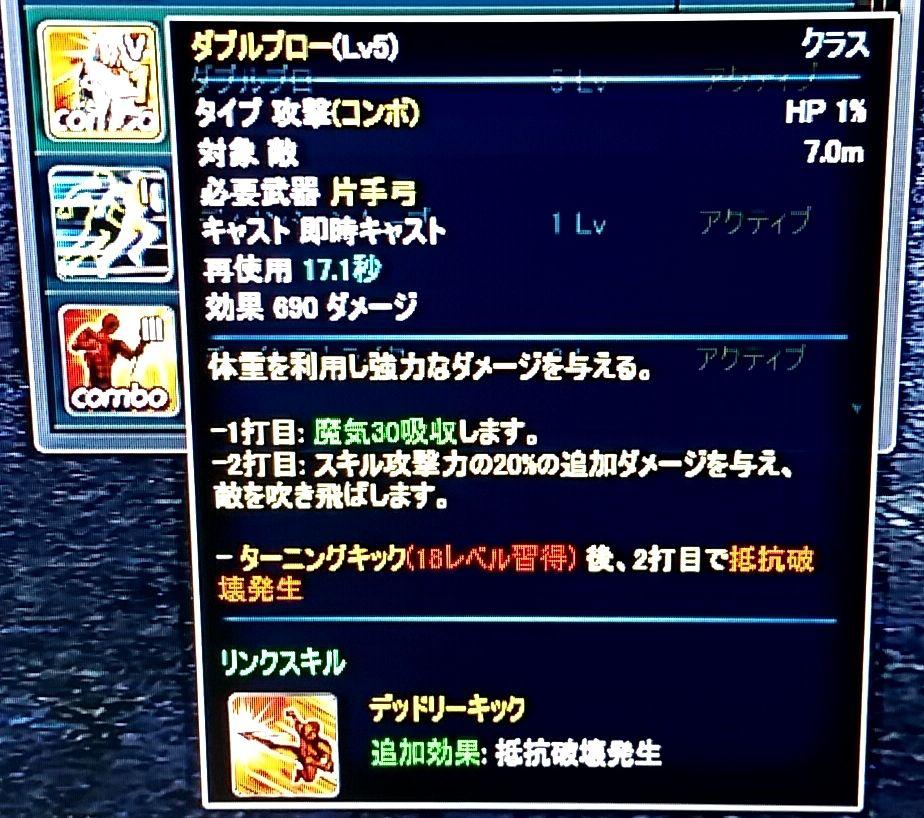 12_ダブルブロー