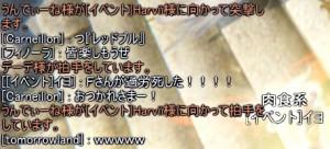 ScreenShot 2015-06-26 (23-22-04)0