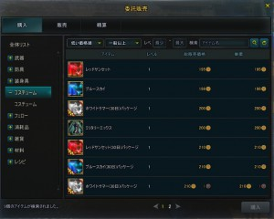 ScreenShot 2015-08-07 (04-20-21)