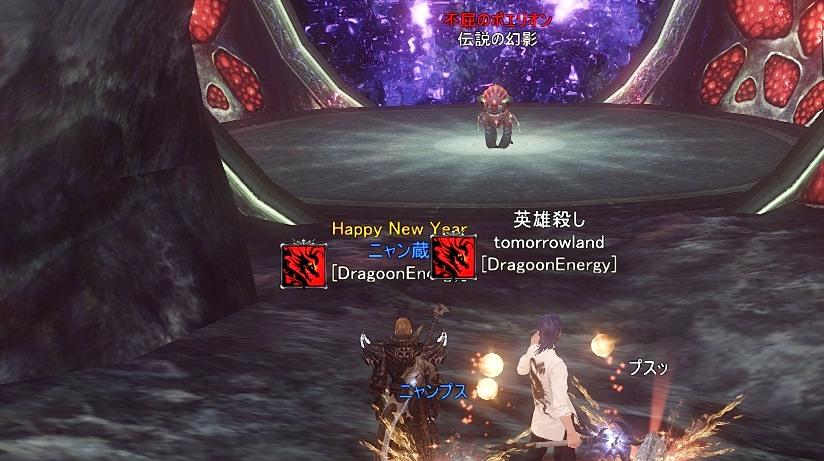 ScreenShot 2016-02-19 (03-44-54)0