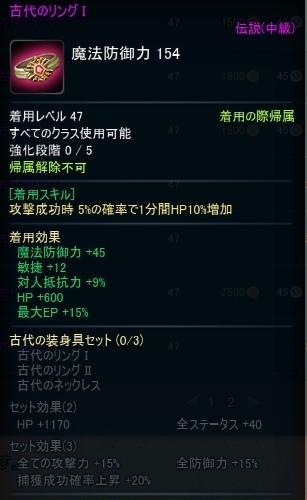 ScreenShot 2016-04-13 (02-50-41)2