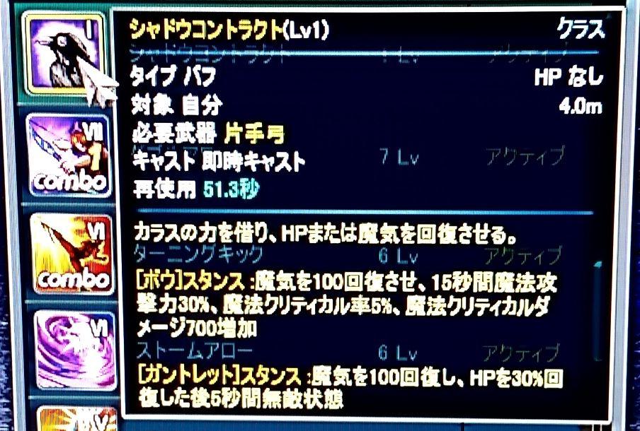 08_シャドウコントラクト