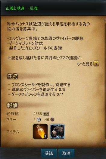 hakanasuzyou_higuma2