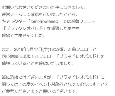 ScreenShot 2018-03-29 (14-59-00)0
