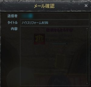 mail830